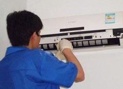 空调清洗一次多少钱 空调的清洁方法